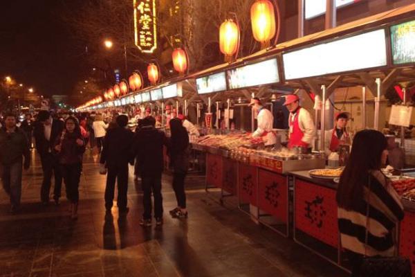 Pasar-malam-di-dunia
