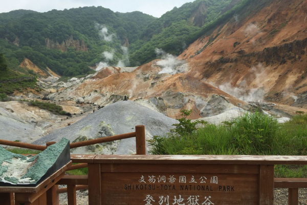 Taman-Nasional-Hokkaido Jepang